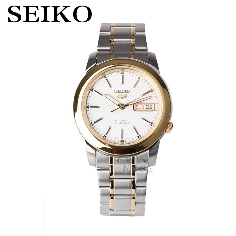 seiko watch men 5 automatic watch top brand luxury Sport men watch set waterproof mechanical military