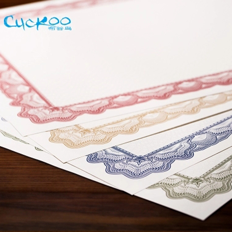 CUCKOO DIY Typesetting Retro Printable Paper Have Shading And Frame A4 Paper Printable Copy Certificate 15 Sheets/bag Paper