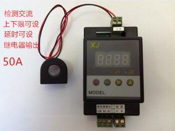 50A AC Detección de corriente de relé con límite superior e inferior de alarma demora y pantalla Digital S21