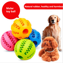 Soft Pet Dog Toys Toy Funny Interactive Elasticity Ball Chew For Tooth Clean Of Food Extra-tough Rubber