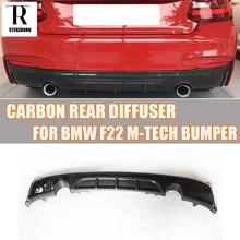 2014 Carbon BMW Diffuser