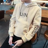 Mannen en najaar verdikte hedging hoodies gemengde kleur Koreaanse Slim dieptepunt kleding trend jongens Sweatshirt Gratis verzending