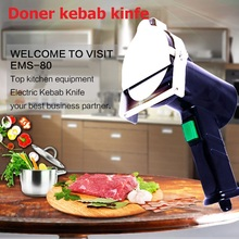 2016 New  Professional quality guaranteed hot sale doner kebab slicer,Electrical kebab knife, kebab shawarma gyros cutter