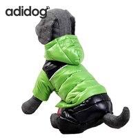 2015 New Small Medium Big Pet Dog The Eye Shirt Fashion Clothes For Dog Casual Wear