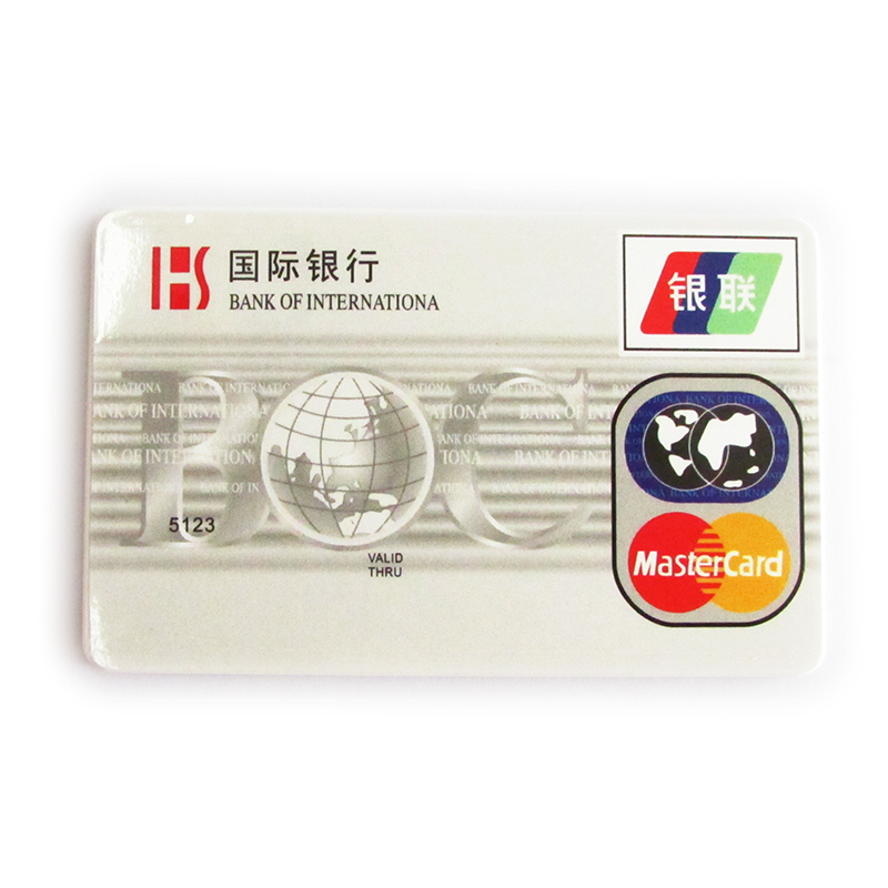 Free Shipping Locksmith Hardware Tools Above International Bank Credit Card Funny And Convenient