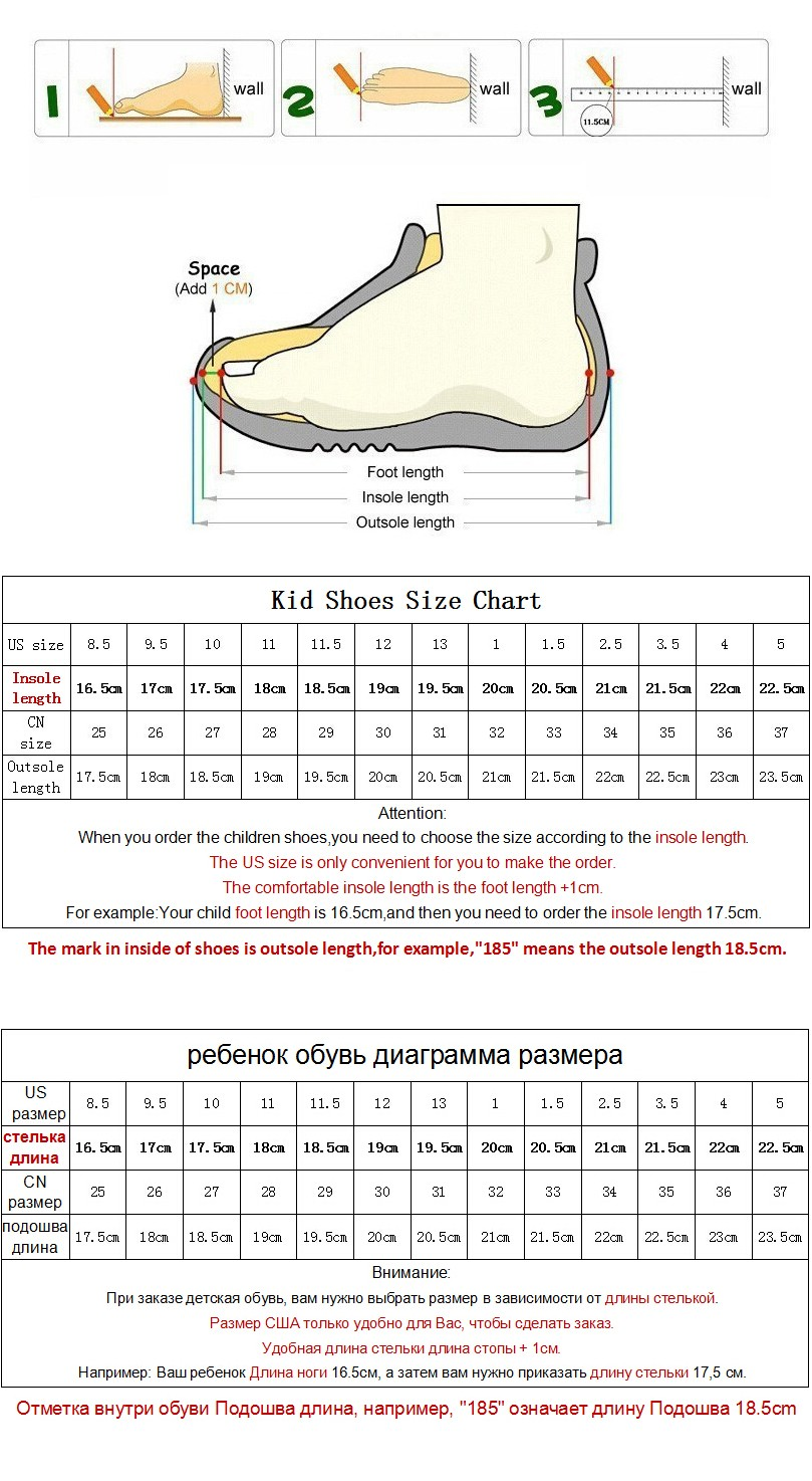 Standard Kid Shoes Size Chart