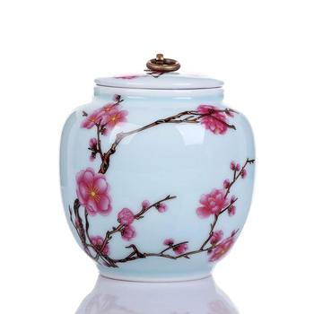 Plum Pattern Medium Cremation Urn by Funeral Urn for Dog Ashes/cat Ashes and Pet Urns