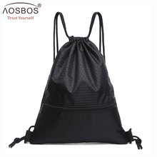 Aosbos Fashion Drawstring Bag Women Men Casual Travel Storage String Package Functional School backpack gift pouch for Teenage