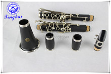 wholesale– xinghai stock 17-key clarinet Bakelite drop B tuning
