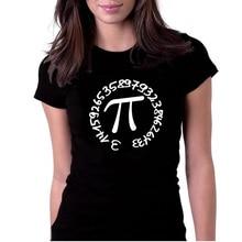 Matemáticas amante camiseta fresca de las mujeres moda funny nerd geek  harajuku hipster estudiantes camiseta verano 6ca8a1b8cdd