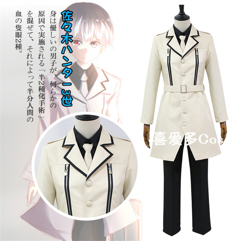 Anime Tokyo Ghoul Kaneki Ken Cosplay Costume Pants+Shirt+Coat+Necktie+Free Shipping G цены онлайн