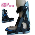 foot drop orthosis corrective Footrest shoes hemiplegia varus ankle braces ankle board free shipping