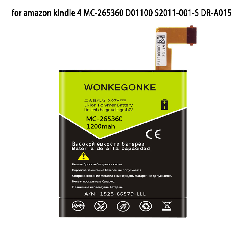 WONKEGONKE S2011-001-S Battery for amazon kindle 4 MC-265360 <font><b>D01100</b></font> S2011-001-S DR-A015 High Quality Batteries image