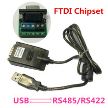 USB 2.0 to RS485 / RS422 Serial DB9 Converter Cable FTDI FT232RL FT232BL Windows7 64 45GPS rs422 rs485 to tcp ip ethernet serial device server 10 100mb adapter converter