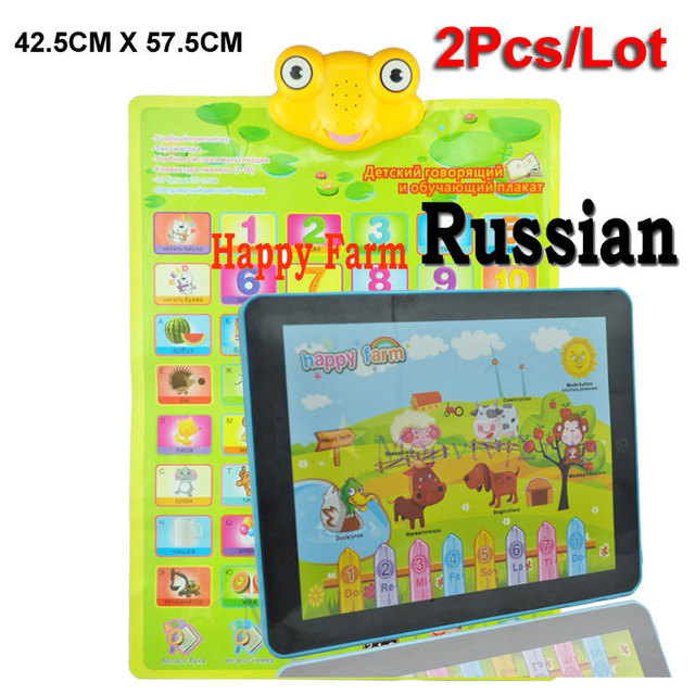 2Pcs/Lot Flip Charts + Happy Farm Russian Language Children Kids Learning Machine Educational Toys Map Next day shipping