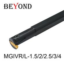 OYYU MGIVR2016 3 MGIVR2016 2 MGIVL2016 2.5 1.5/2/3mm MGIVR MGMN200 narzędzie do rowkowania Arbor rowek otwór uchwyt do toczenia