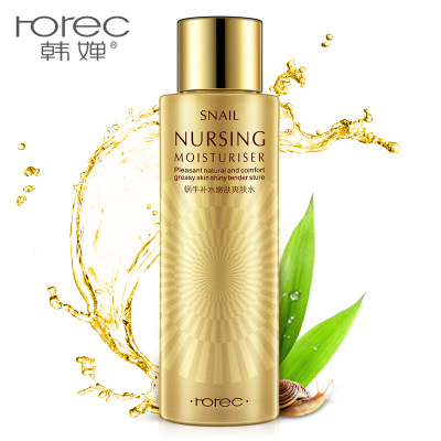2018 Horec Snail Essence Essence Moisturizing Toner Hydrating Nourishment Water Rejuvenation Oil Control Lotion Skin Care