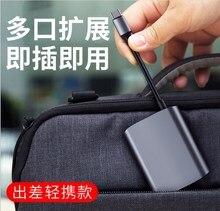 Тип-c usb адаптер ноутбука Apple macbookpro сетевой кабель vga конвертер HDMI a96
