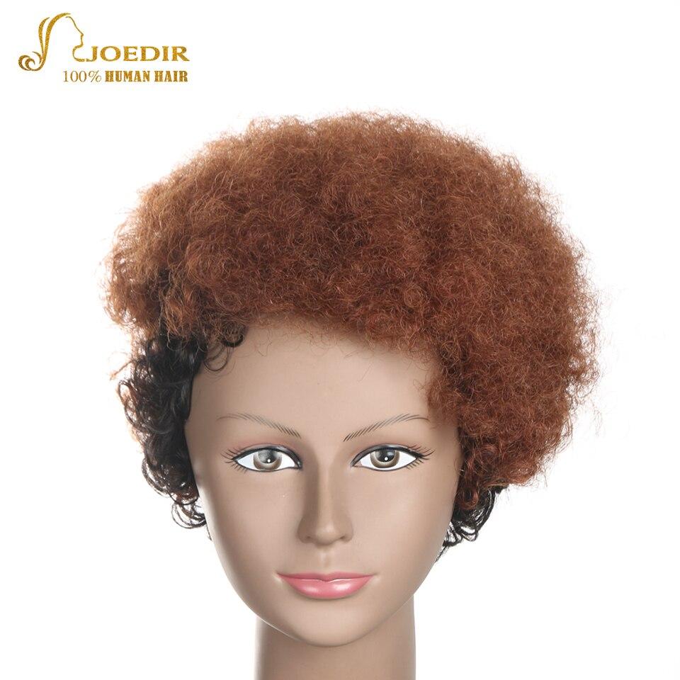 JOEDIR волосы афро странный вьющиеся волосы человека парик не Синтетические волосы на кр ...