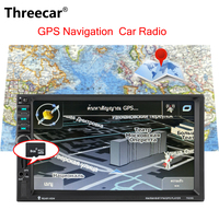 7020G double 2 DIN car audio auto radio Bluetooth 7'' DVR Touch Screen autoradio 2din GPS Navigation Stereo FM USB TF Car Radio