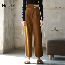 Autumn Winter Fashion High Waist Wide Leg Pants Female Loose Ribbon Casual Ankle-length Pants Trouser For Women Trousers