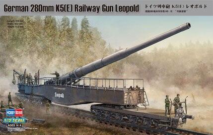 1/72 280mm Obode Train Gun K5 82903-in Model Building Kits from Toys & Hobbies    1
