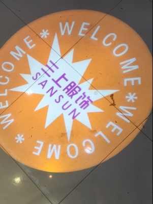 شعار الإضاءة الإعلان شعار النص حسب الطلب KTV ضوء مصباح إسقاط بار ضوء المرحلة نمط الإسقاط الإعلان مصباح