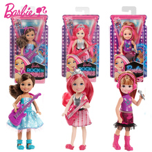 Barbie  Rock and Royals