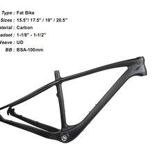 """Полностью углеродный UD матовый горный велосипед MTB BSA Fatbike рама 15,"""" /17,5""""/1"""" /20,5"""""""