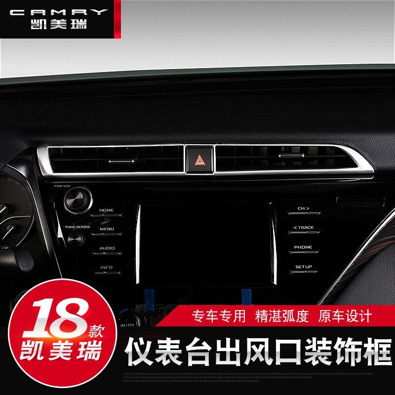 1 шт. стайлинга автомобилей, ABS Chrome автомобилей вентиляционное отверстие Обложка отделка украшения рама подходит для Toyota Camry 2017 2018 автомобил...
