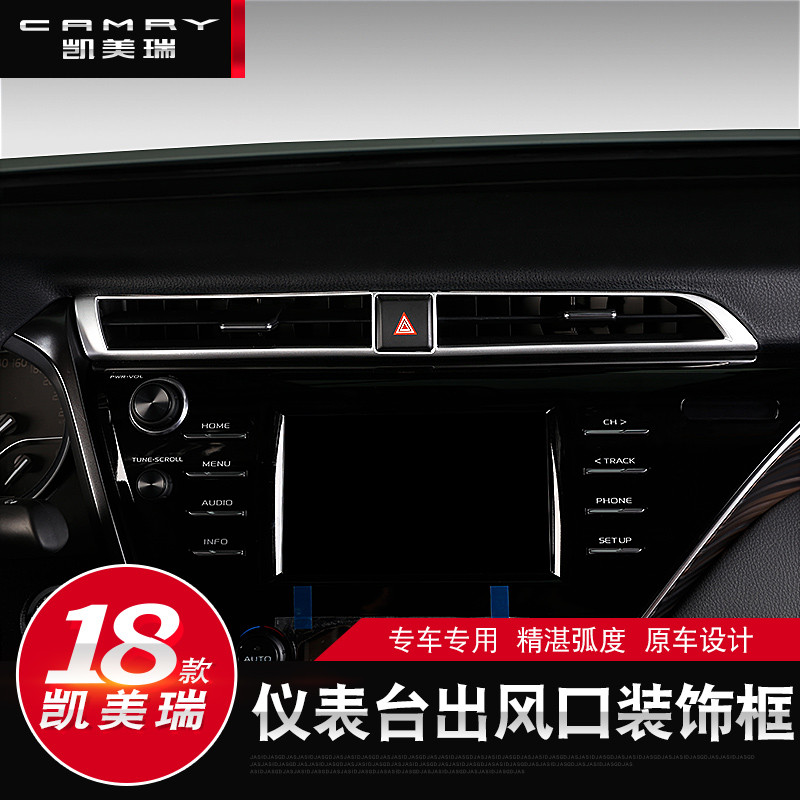 1pcs Car styling ABS Chrome Car Air Vent cover trim Decoration frame Fit for Toyota Camry