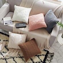 Funda de cojín de punto de doble Cable funda de almohada sólida de color café Rosa gris marfil 45cm * 45cm suave 5 colores para elegir