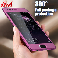 H&A 360 Full Cover Protective Case For Huawei P20 Pro P10 Lite / Plus Phone Case For Huawei P9 Lite P20 Lite Cover With Glass
