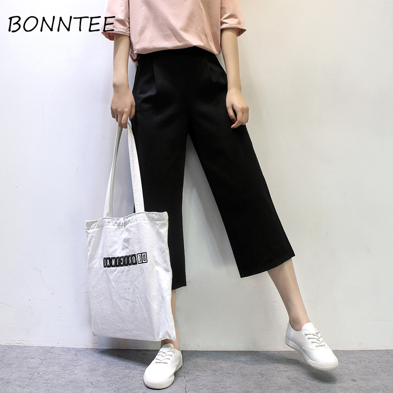 Women Pants Solid High Waist Pockets Casual Loose Korean Trendy Chic Womens Trousers All-match Students Kawaii New Style Fashion