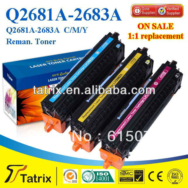 FREE DHL MAIL SHIPPING Q2681A Toner for HP LaserJet 3500 Printer Toner Cartridge Best Q2681A Toner
