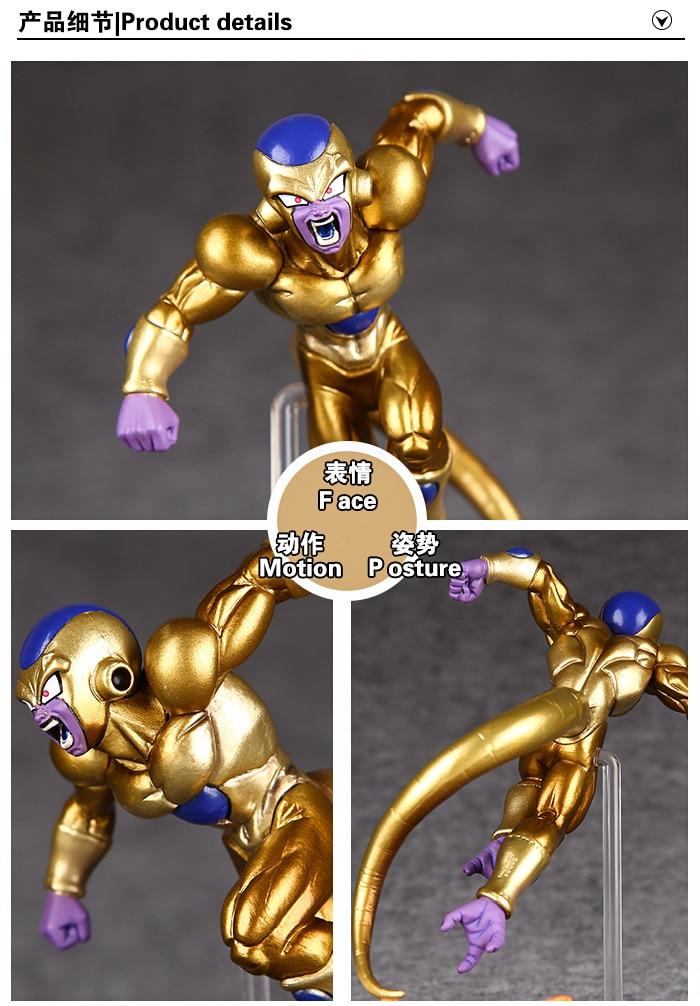 NEW hot 15cm Dragon Ball Z Resurrection F golden Frieza action figure toys Christmas gift doll