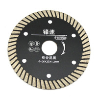 Ultrathin 106mm Diamond Hot Pressed Superthin Diamond Turbo Blade For Hard Material Ceramic Tile Granite Cutting Saw Blade