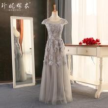 2016 hot sale evening dress vintage bag grey lace bride wedding dinner formal dress Vestidos de fiesta Vestidos sexy