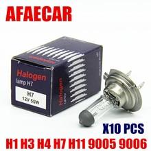 AFAECAR 10 шт. 55 Вт H7 12 В H1 H3 H4 H8 H9 H11 Hb3 9005 HB4 9006 автомобиля фар Лампочки Галогенные лампы