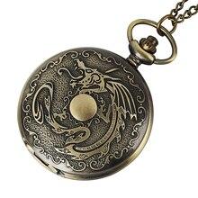 Vintage Bronze Dragon Quartz Pocket Watch Pendant Chain Necklace For Women