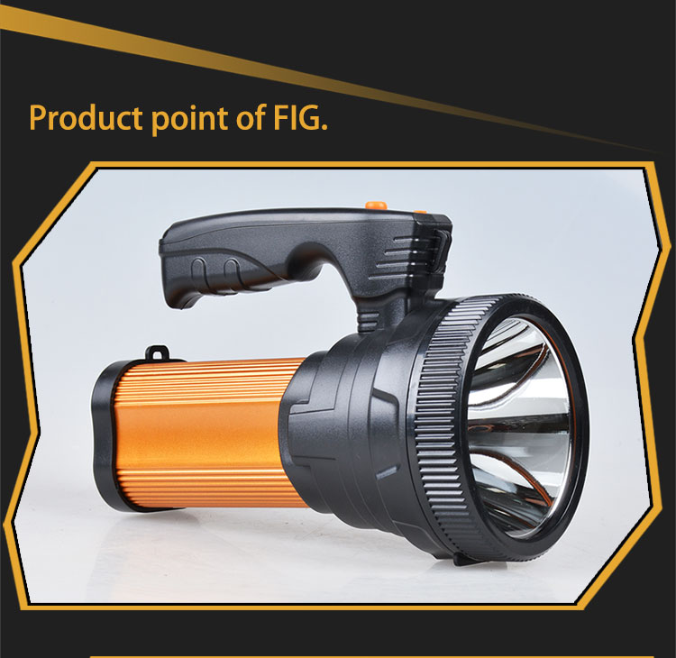 flashlight searchlight