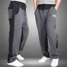 men Harem tactica Pants brand Sagging Military Trousers sporting Pant Big Size Plus Elastic Waist Elderly