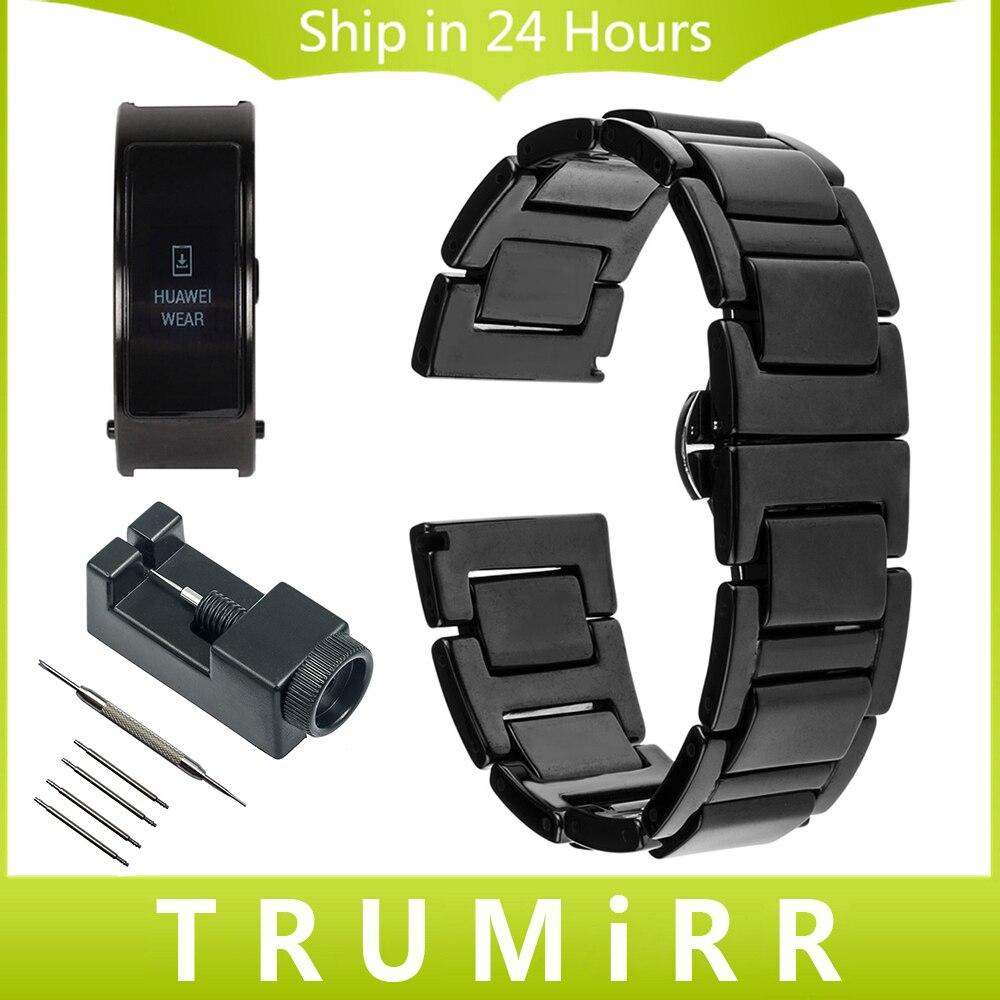 16mm Full Ceramic Watchband Tool for Huawei Talk Band B3 Moto 360 2 42mm Women Watch