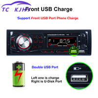 Car MP3 FM Radio Wireless Receiver Hands free Remote Control Audio Adapter USB Bluetooth Decoders DIY Speaker Module SD Card
