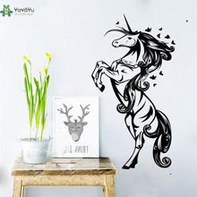 YOYOYU Vinyl Wall Decal Jumping Unicorn Love Girl Kids Room Home Fairy Tale Fantasy Decoration Stickers FD073