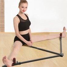 Растягивающиеся ноги оборудование для тренировок балетные танцы гимнастика разделители упражнения ноги растяжение Связки носилки устройство