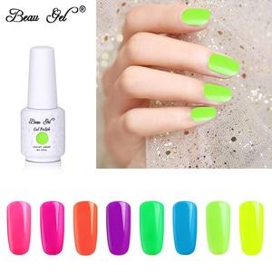Beau Gel 8ml Fluorescent Neon