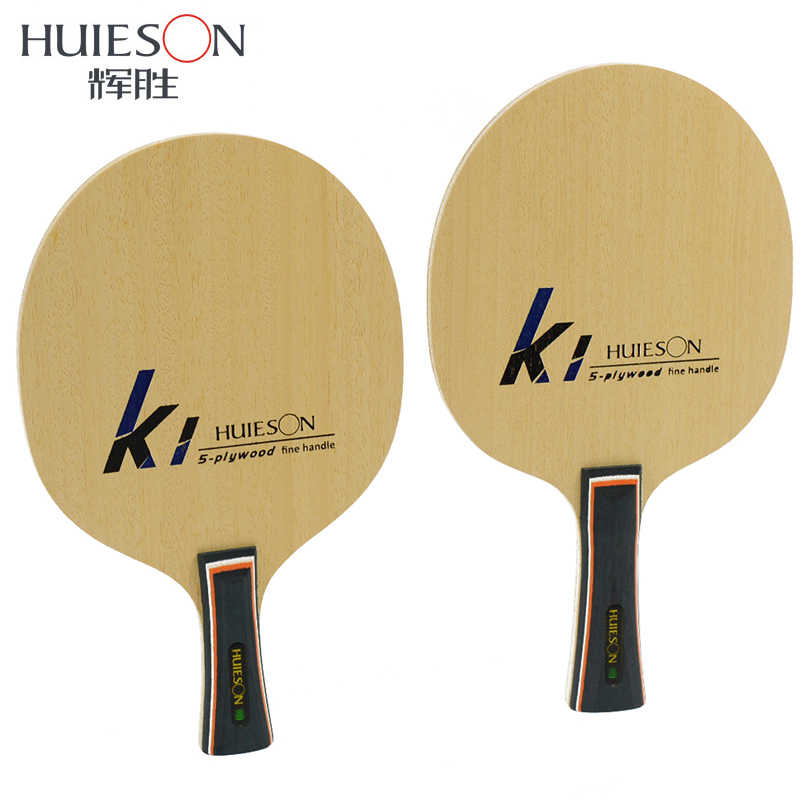 Huieson Fine Handle Table Tennis Training Blade Ultralight 5 Ply Basswood Ping Pong Paddle Blade Table Tennis Accessories K1