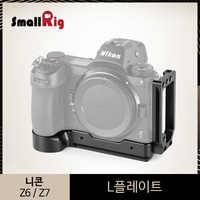 SmallRig Z6 Z7 L Plate for Nikon Z6 Z7 L-Bracket Plate Tripod Quick Release Side Plate+Baseplate Kit - 2258