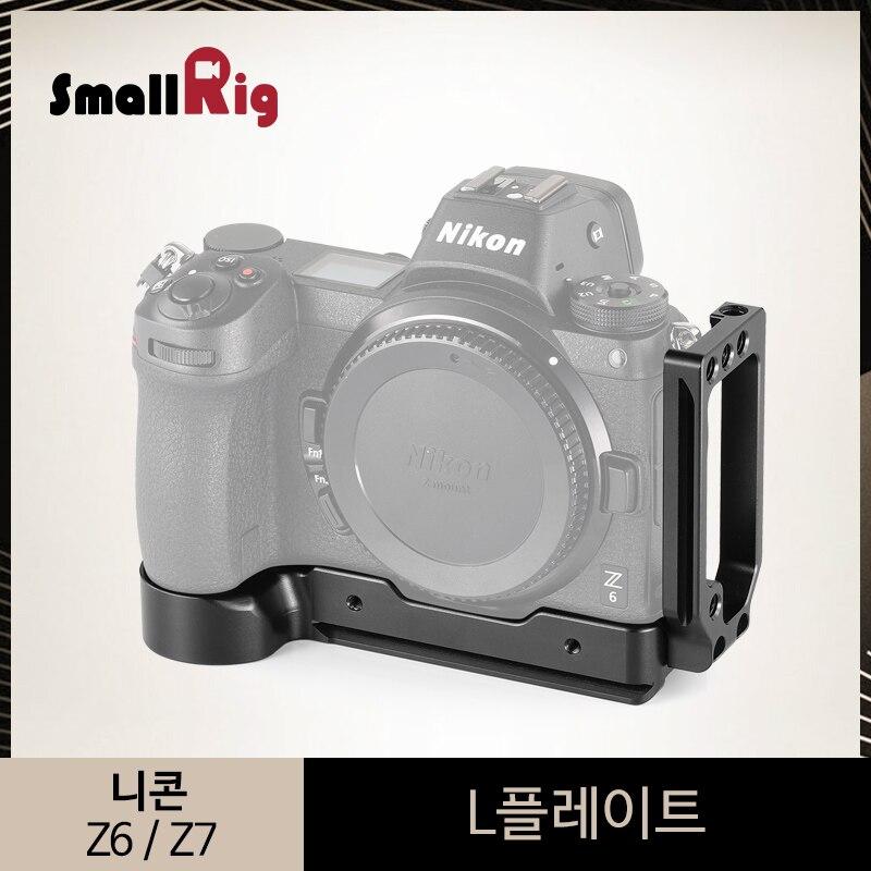 SmallRig Z6 Z7 L placa para Nikon Z6 Z7 L-placa de soporte trípode placa lateral de liberación rápida + Kit de placa base-2258